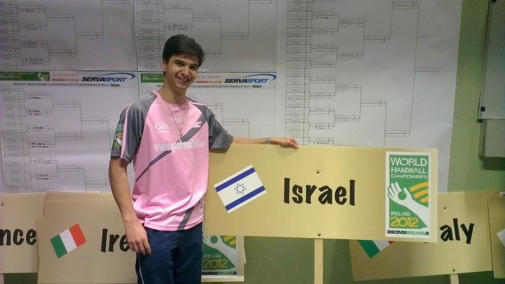 Postscript: Dan Tristao, also representing Israel.